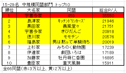 20141004_03.png