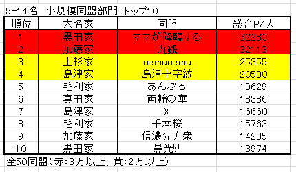 20141004_04.png