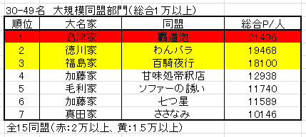 20141004_05.png