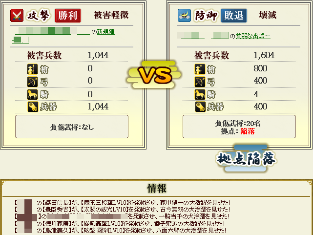 20141018_05.png