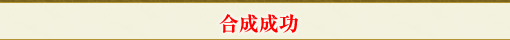 20141108_17.png