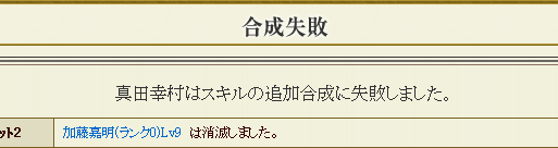 20141108_27.png