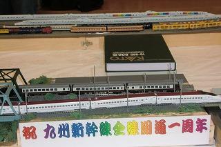 s-新幹線一周年
