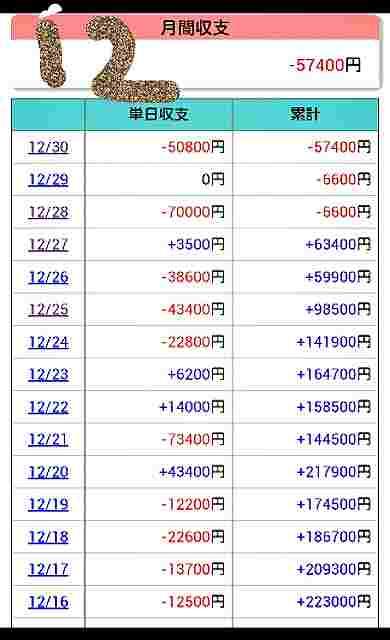 2013-12-31-01-11-43_deco.jpg