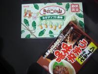 刺激物 麺