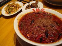 [飲食] 麺