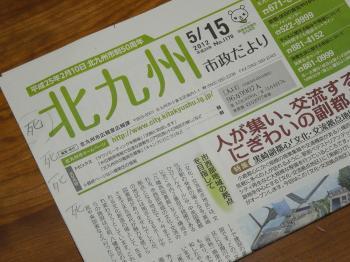 2012-5-14+005_convert_20120515001954.jpg
