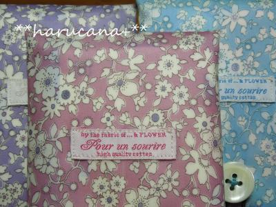 2012-5-22+003_convert_20120522234900.jpg