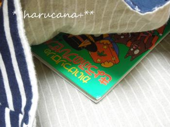 2012-5-24+007_convert_20120524195935.jpg