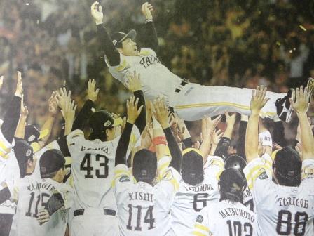 2014日本シリーズ優勝
