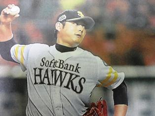 2014日本シリーズ優勝2