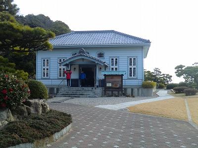 海辺の文字記念館