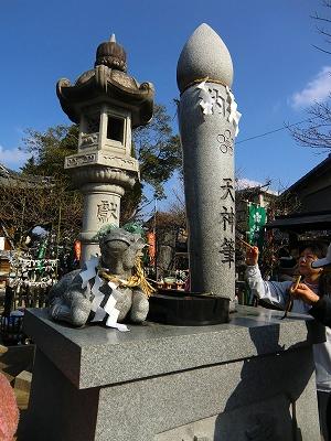 北野天神社筆祭り