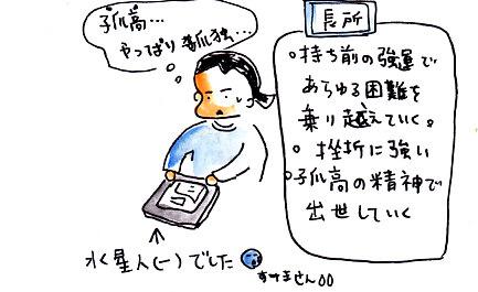 IMG_0001_20121215111903.jpg