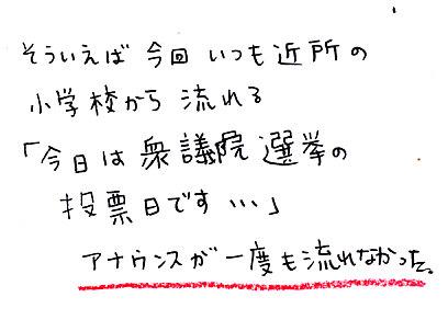 IMG_0001_20121218201617.jpg