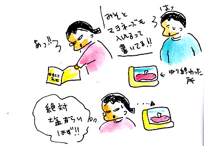 IMG_0001_20121220160306.jpg