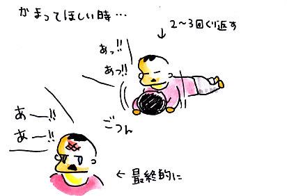 IMG_0001_20121221165505.jpg