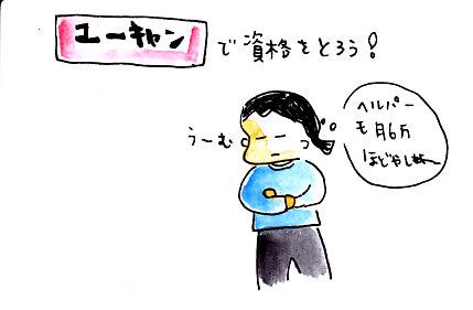IMG_0001_20130111161008.jpg