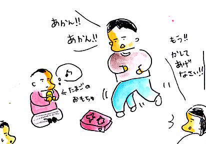 IMG_0002_20121219212802.jpg