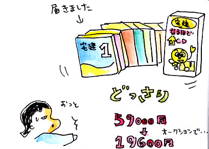 IMG_0002_20130111161009.jpg