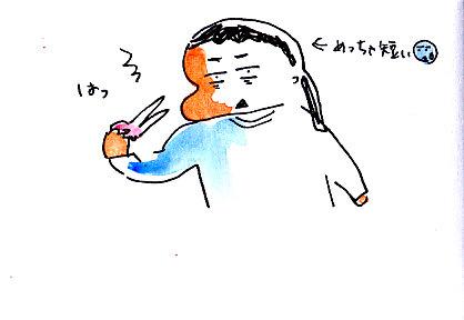 IMG_0002_2013122922485568c.jpg