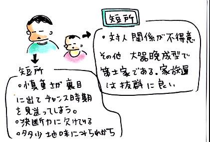 IMG_0003_20121214161029.jpg