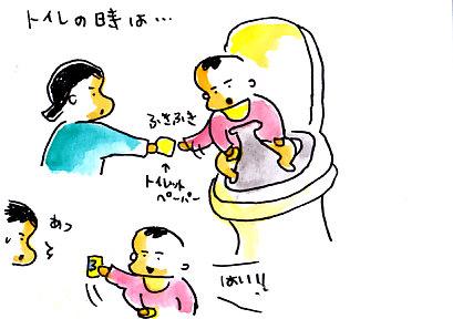 IMG_0003_20121221165507.jpg