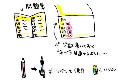 IMG_0003_20130112170351.jpg