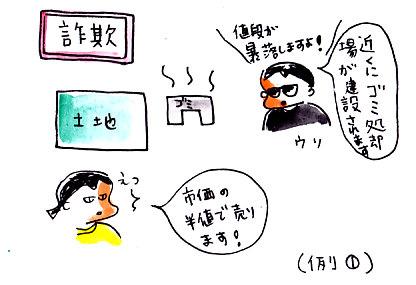 IMG_0003_20130115133411.jpg