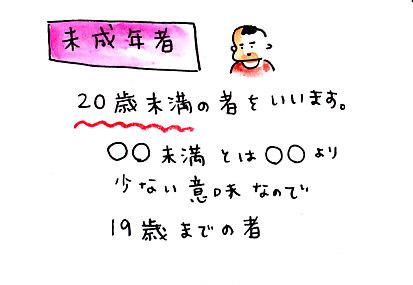 IMG_0003_20130117170307.jpg