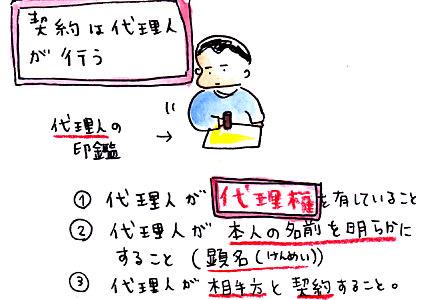IMG_0003_20130119105827.jpg