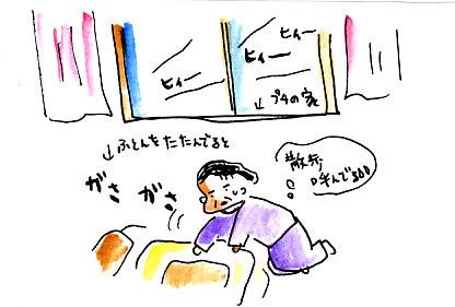IMG_0003_20130121155100.jpg
