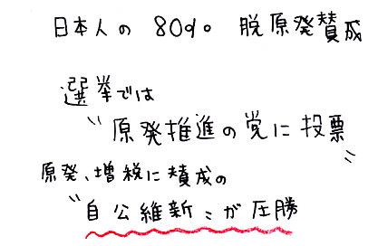 IMG_0004_20121218201618.jpg