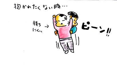 IMG_0004_20121221165507.jpg