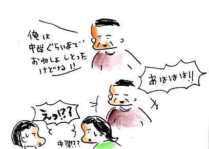 IMG_0004_20121228144705.jpg