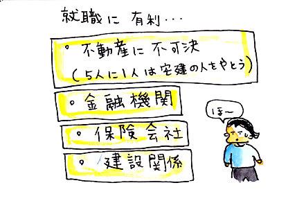 IMG_0004_20130111161010.jpg