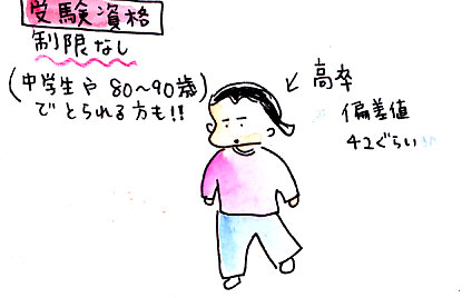 IMG_0004_20130113165338.jpg
