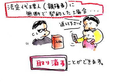 IMG_0004_20130117170416.jpg