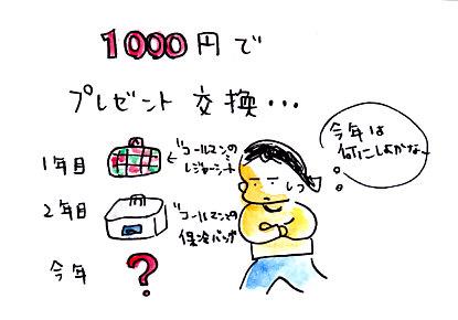 IMG_0005_20130107165508.jpg