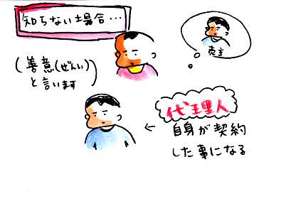IMG_0005_20130119105855.jpg