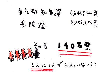 IMG_0006_20121218201639.jpg