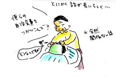 IMG_0006_20121229141533.jpg