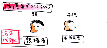 IMG_0006_20130117170417.jpg