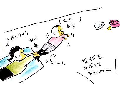 IMG_0007_20121219212903.jpg