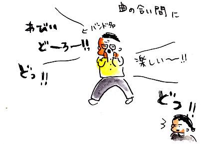 IMG_0007_20121225203830.jpg