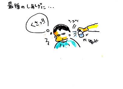 IMG_0007_20121229141701.jpg