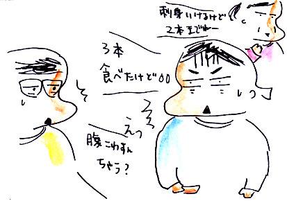 IMG_0007_20131212192048e2c.jpg