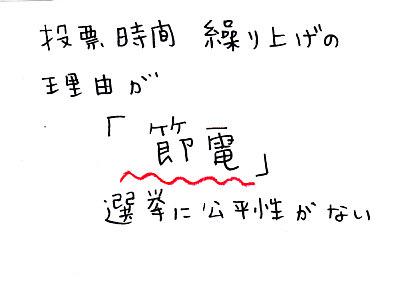 IMG_0008_20121218201640.jpg