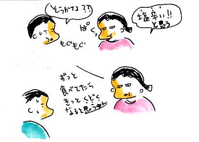 IMG_0008_20121220160329.jpg