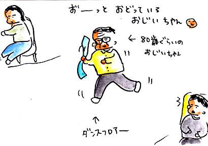 IMG_0008_20121225203830.jpg